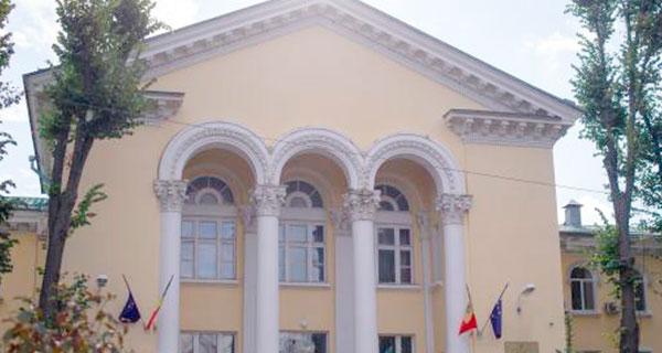 Ministerul Sănătății, Muncii și Protecţiei Sociale