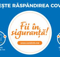 «Будь в безопасности!» — в рамках информационной кампании власти призывают предотвратить распространение инфекции COVID-19