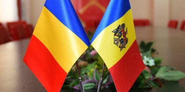 Mulțumiri Guvernului României pentru suportul considerabil oferit în perioada pandemiei